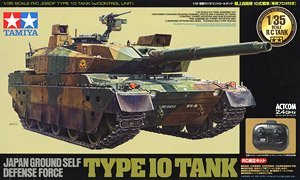 RC JGSDF Type10 Tank (with Control Unit) (RC Model)