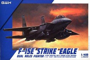アメリカ空軍 F-15E 戦闘爆撃機 (プラモデル)