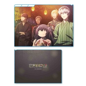 Clear File w/3 Pockets Part2 Tokyo Ghoul: Re E (Anime Toy