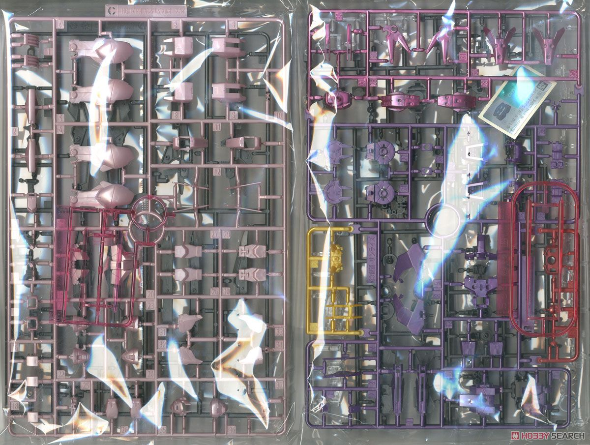 *Bargain Item* Gundam 00 Sky HWS (Trans-AM Infinite Mode) (HGBD) (Gundam Model Kits) Contents1