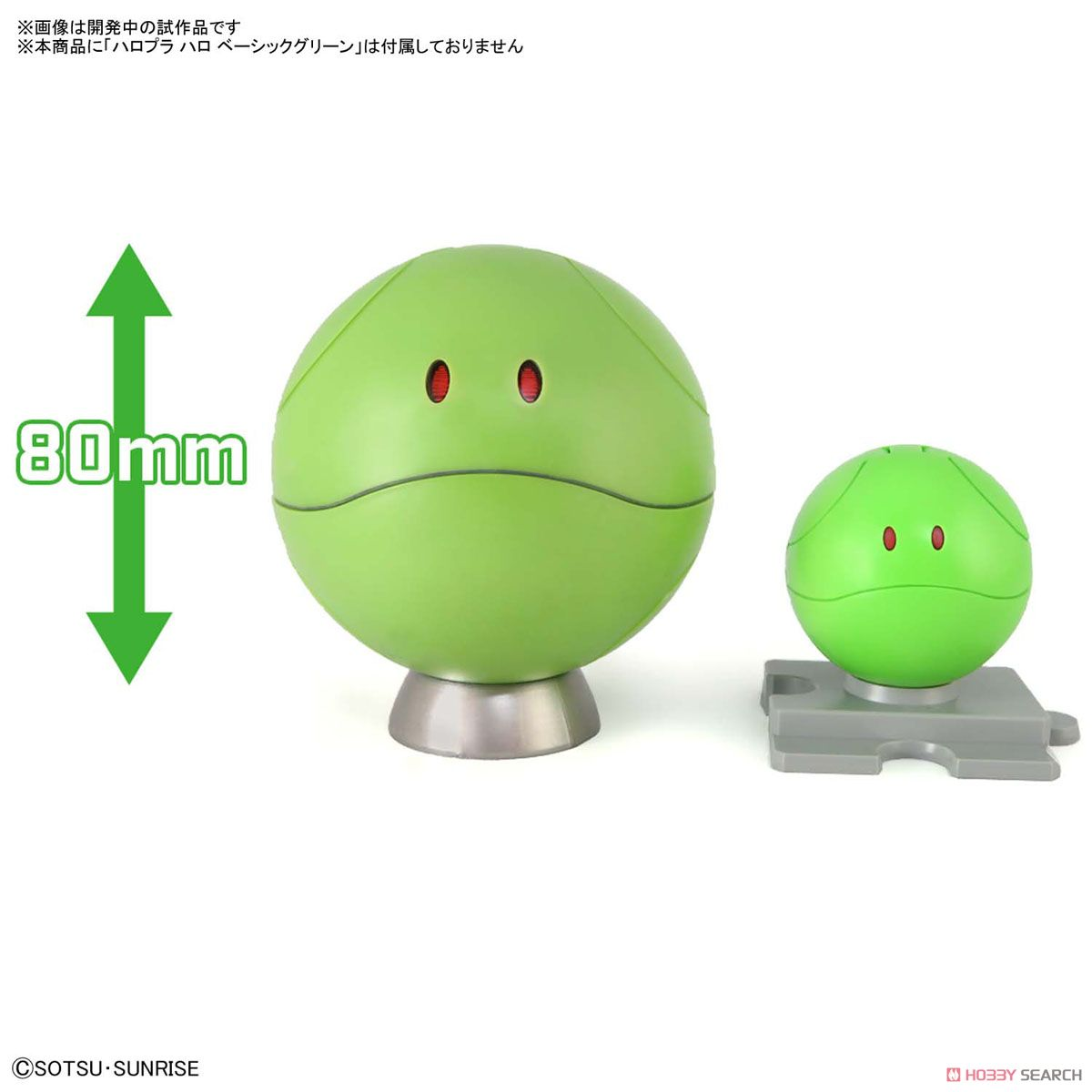 Figure-rise Mechanics Haro Other picture1