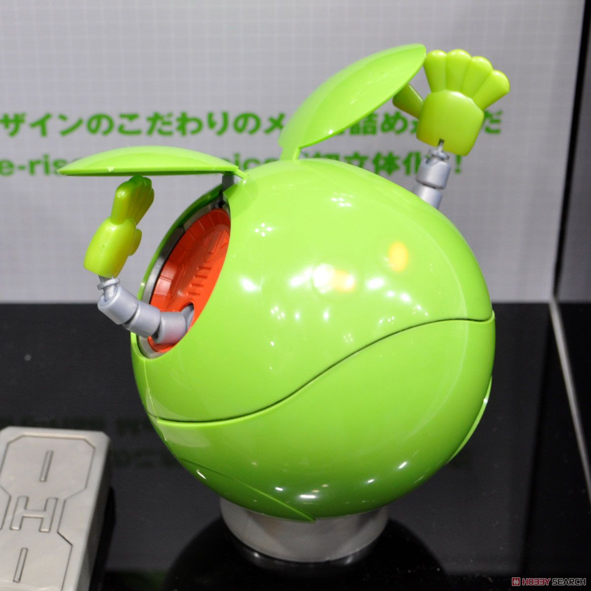 Figure-rise Mechanics Haro Other picture2