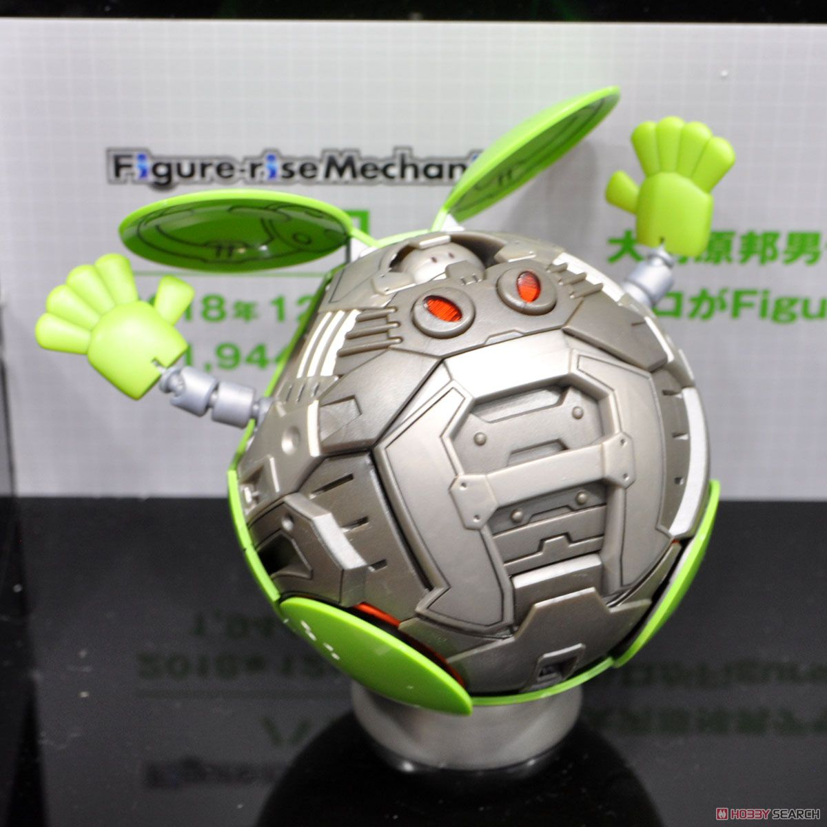 Figure-rise Mechanics Haro Other picture3