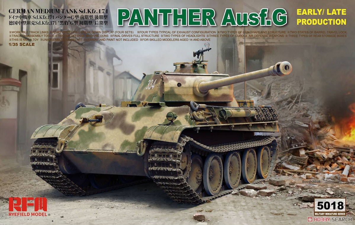 Panther Ausf.G Early/Late (Plastic model) Package1