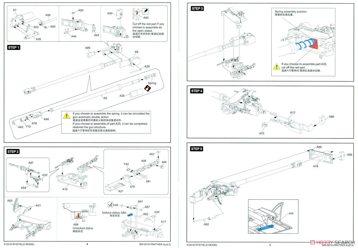 Panther Ausf.G Early/Late (Plastic model) Assembly guide1