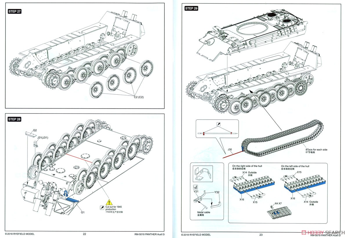 Panther Ausf.G Early/Late (Plastic model) Assembly guide10