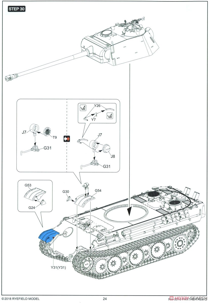 Panther Ausf.G Early/Late (Plastic model) Assembly guide11