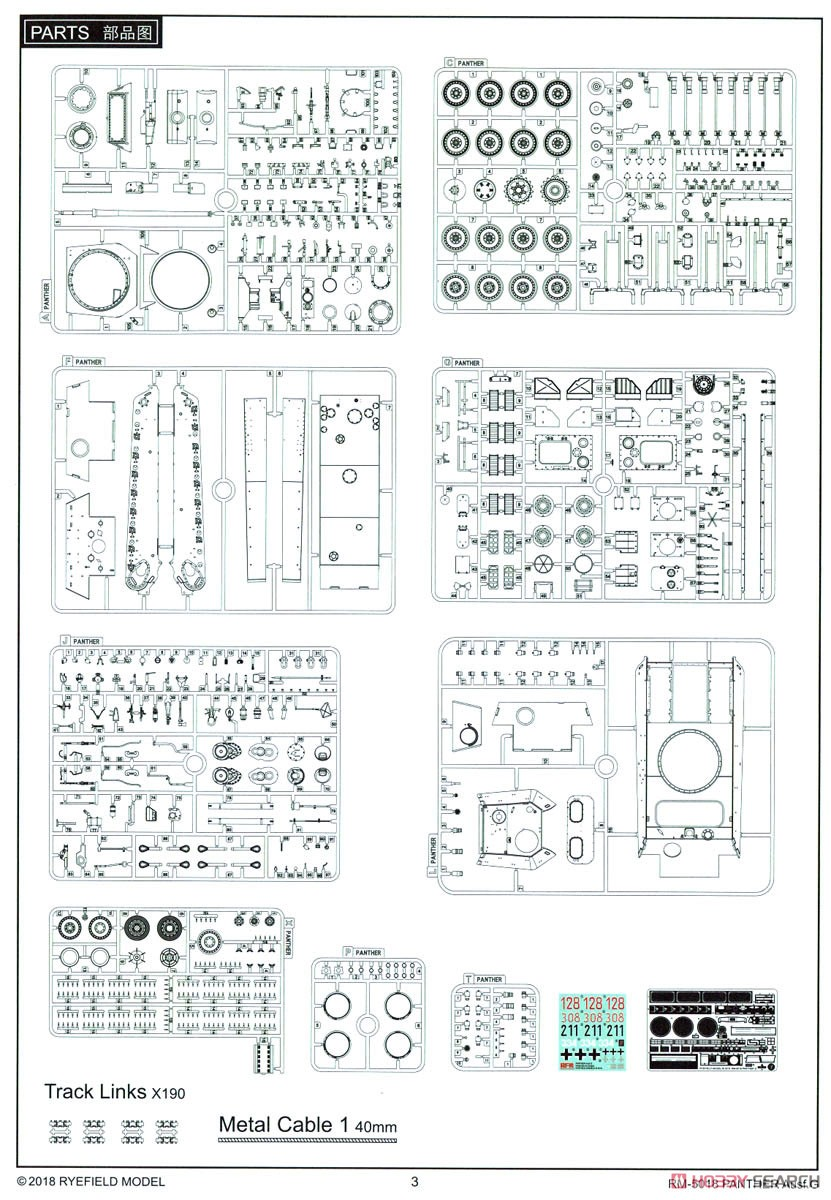 Panther Ausf.G Early/Late (Plastic model) Assembly guide12