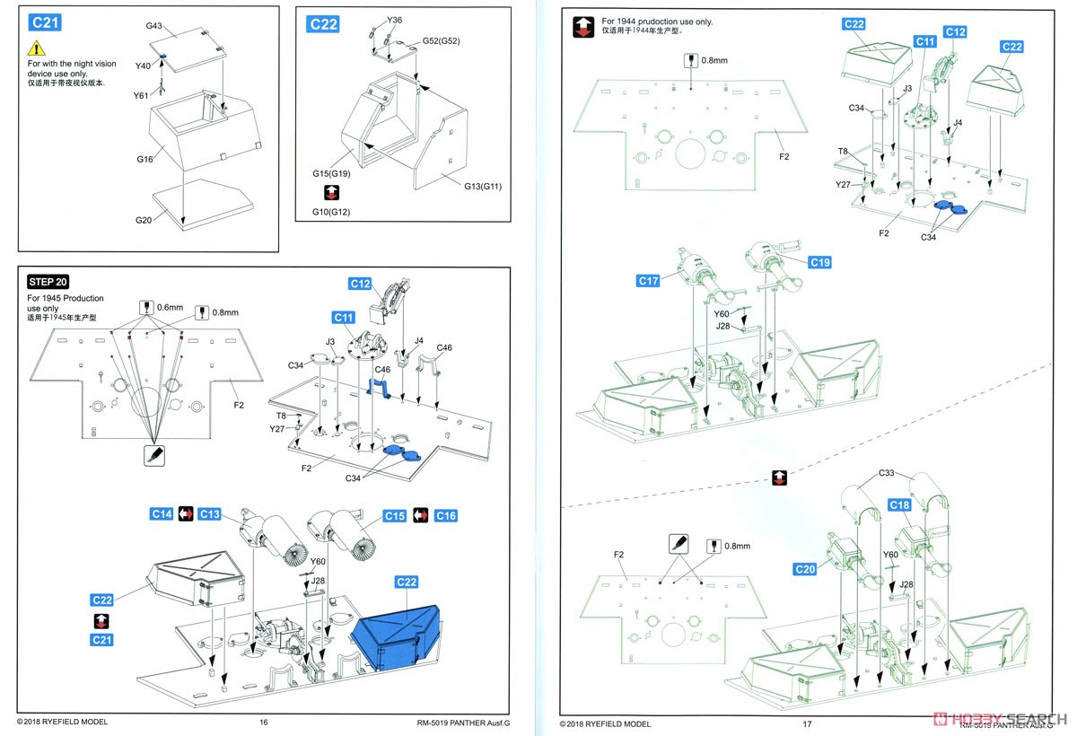 Panther Ausf.G Early/Late (Plastic model) Assembly guide7