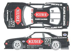 Kure GT-R R33 1996 Decal Set (Decal)