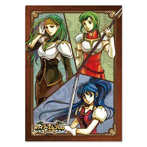 Fire Emblem Clear File The Sacred Stonessyrene Vanessa Tana