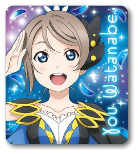 Love Live Sunshine Pins Collection Water Blue New World Ver You Watanabe Anime Toy Hobbysearch Anime Goods Store There are 55 you watanabe for sale on etsy, and they cost $11.04 on. myr