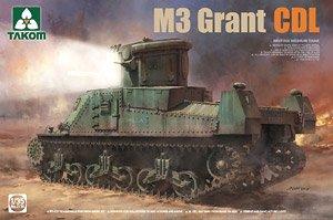 イギリス軍 中戦車 グラント CDL (プラモデル)