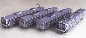 Nankai Electric Railway Series 8000 Paper Kit (4-Car Set) (Pre-Colored Kit) (Model Train)