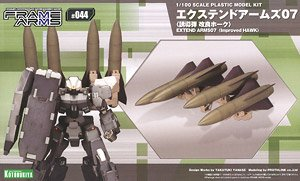 Extend Arms 07 (Guided Missile Improved Hawk) (Plastic model)