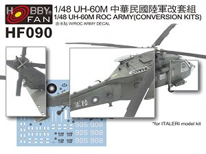 UH-60M ROC Army (Conversion Kits) w/ROC Army Decal (for