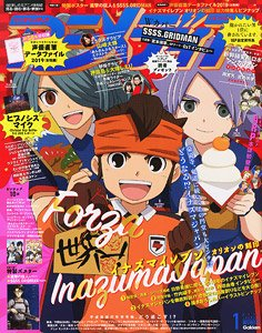 Animedia 2019 January (Hobby Magazine)