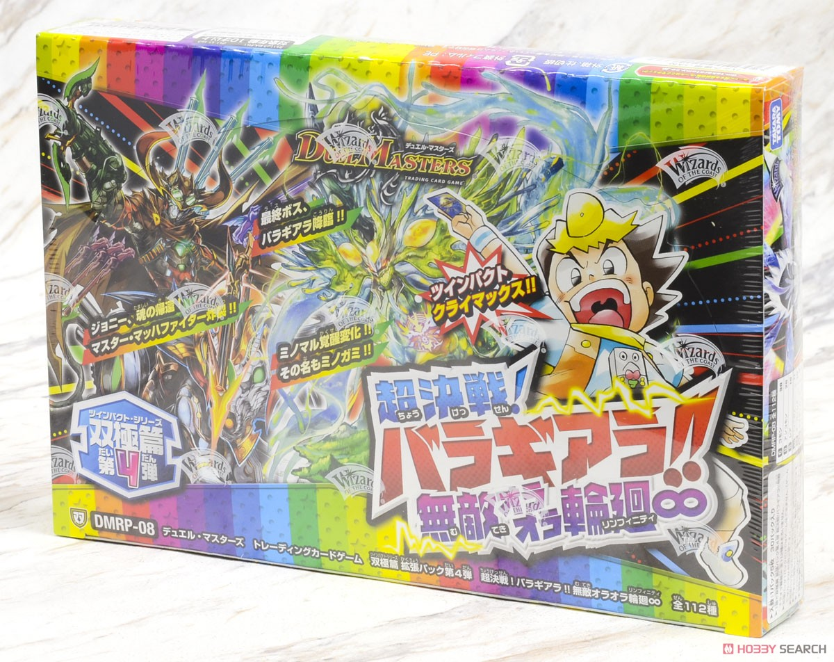 Duel Masters TCG Twinpact Series Expansion Vol.4 Chokessen! Baragiara!! Muteki Oraora Rinfinity (Trading Cards) Package1