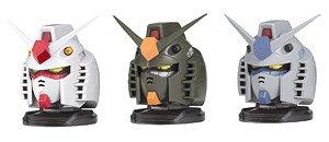 機動戦士ガンダム EXCEED MODEL GUNDAM HEAD 01 (9個セット) (完成品)
