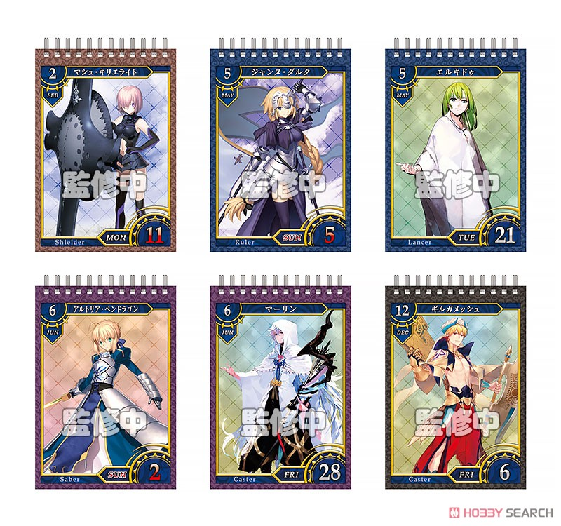 Fate/Grand Order 2019年版日めくりカレンダー (キャラクターグッズ)