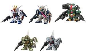F049 ZGMF-X10A Freedom Gundam Bandai MS Gundam Gashapon Senshi Forte #08