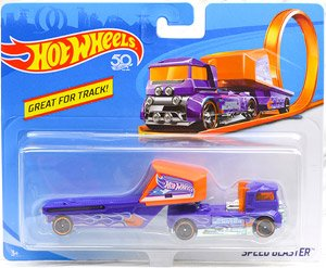 Hot Wheels Speed Blaster Vehicle (完成品)