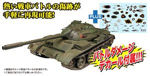 World of Tanks Type 59 w/Battle Damage Decal (Plastic model)