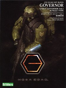 アーリーガバナー Vol.1 密林戦仕様 (プラモデル)