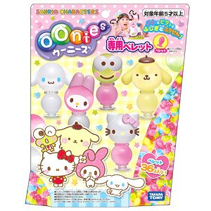 Pellet for Oonies Sanrio Characters (Interactive Toy)