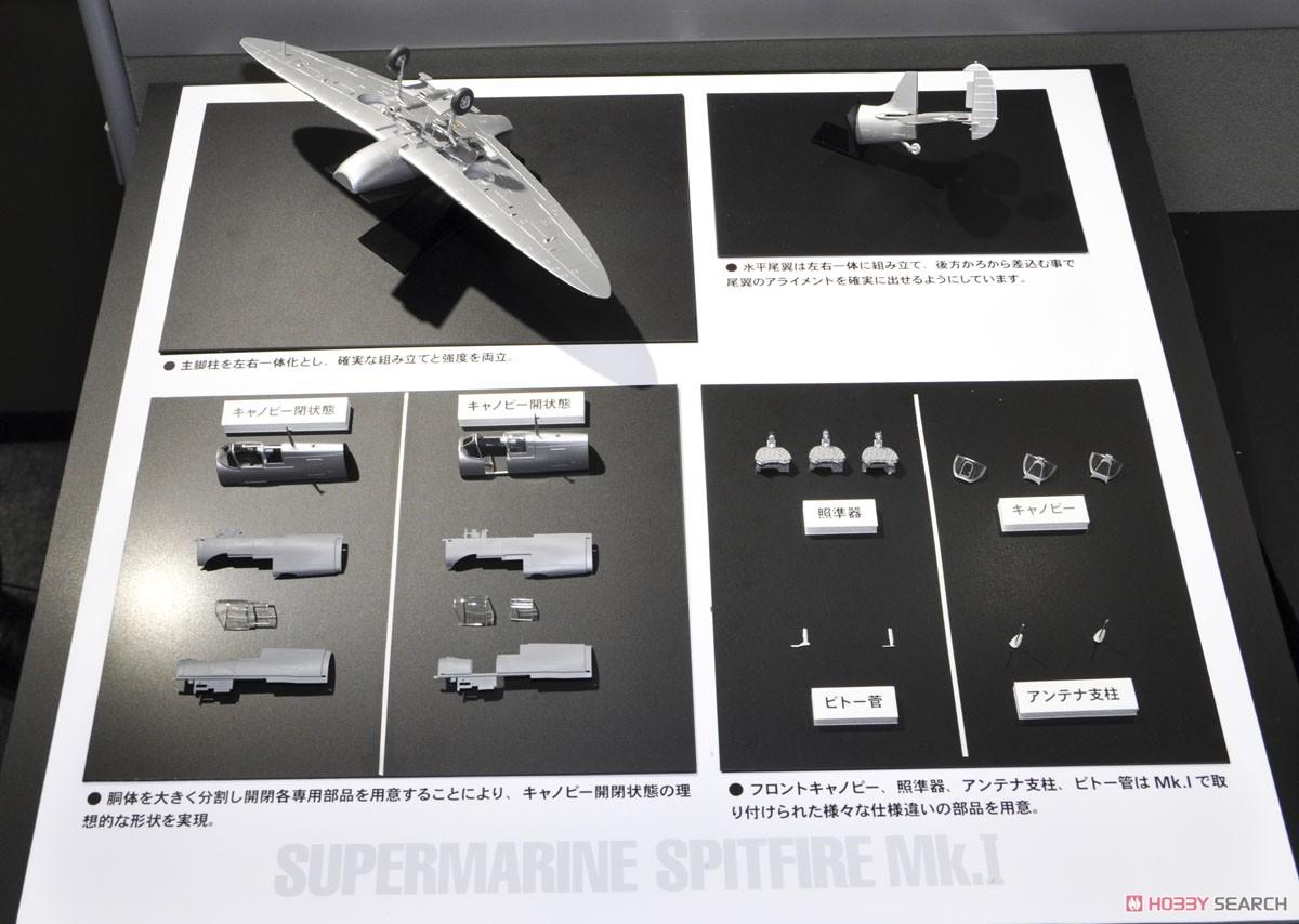 Supermarine Spitfire Mk.I [Plastic model) Other picture16
