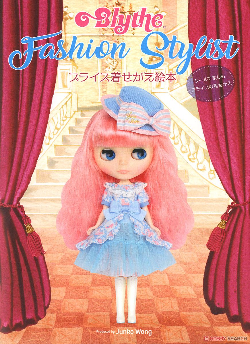 Blythe Fashion Stylist (Book) Item picture1