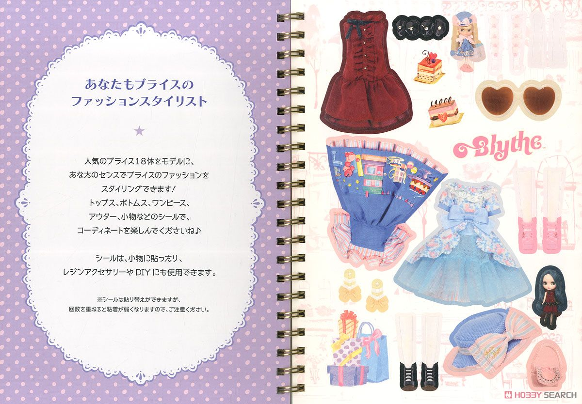 Blythe Fashion Stylist (Book) Item picture2