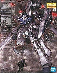 Sinanju Stein (Narrative Ver.) (MG) (Gundam Model Kits)