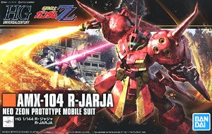R-Jarja (HGUC) (Gundam Model Kits)