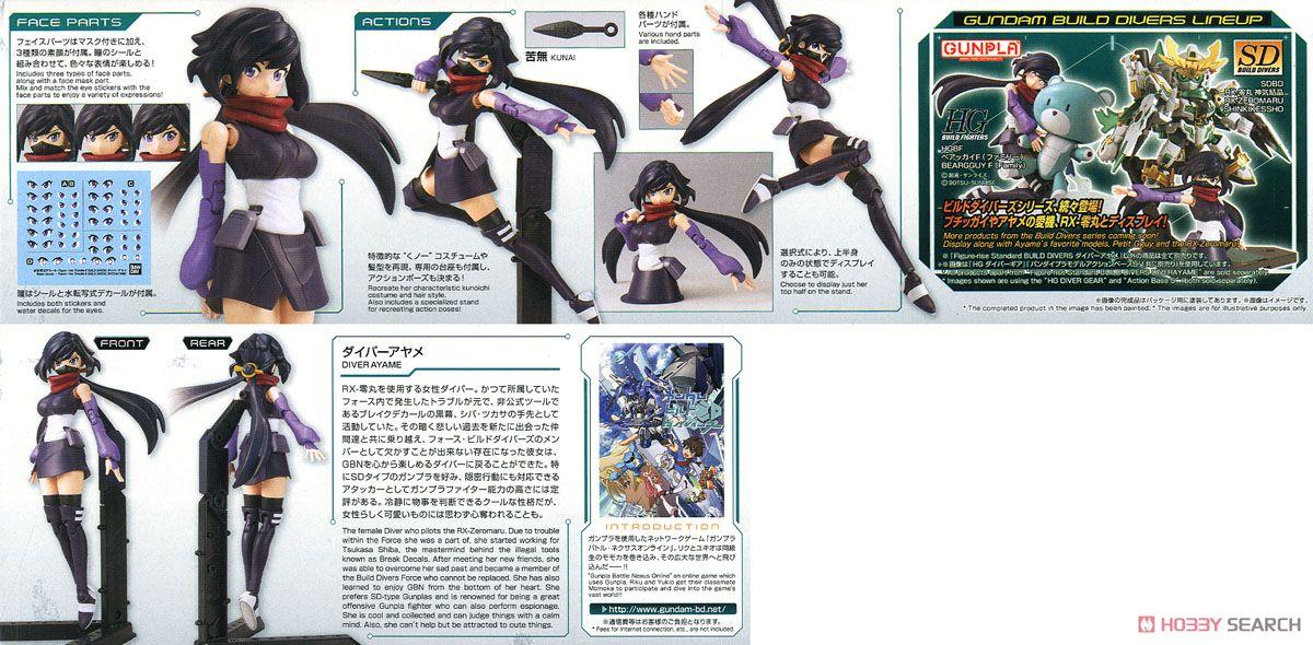 Figure-rise Standard Build Divers Diver Ayame (Gundam Model Kits) Item picture4