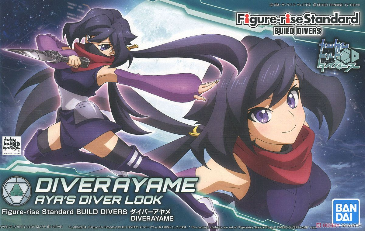 Figure-rise Standard Build Divers Diver Ayame (Gundam Model Kits) Package1