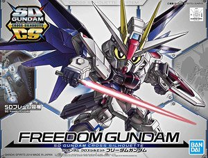 SD Gundam Cross Silhouette Freedom Gundam (SD) (Gundam Model Kits)