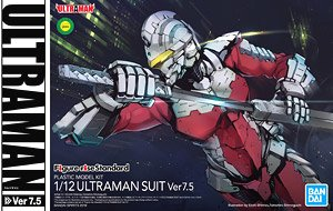 Figure-rise Standard Ultraman Suit Ver7.5 (Plastic model)