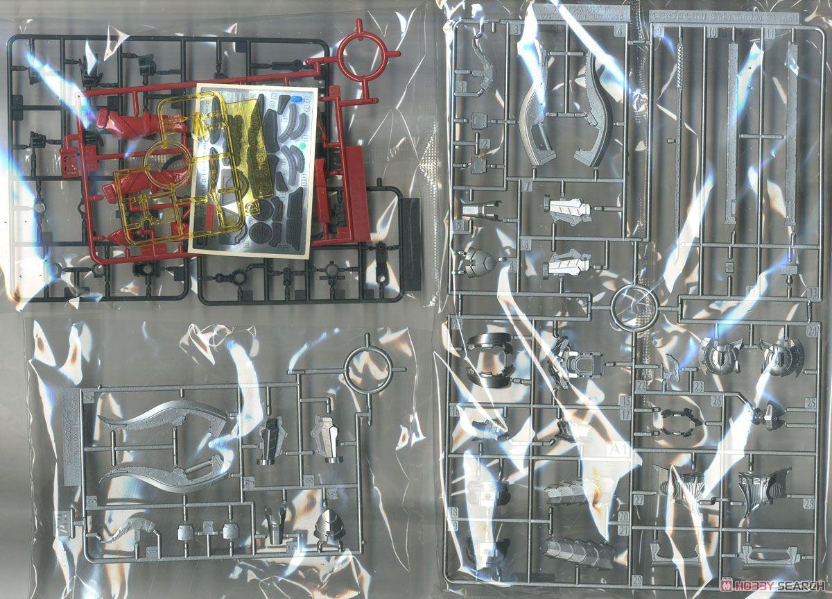 Figure-rise Standard Ultraman Suit Ver7.5 (Plastic model) Contents1