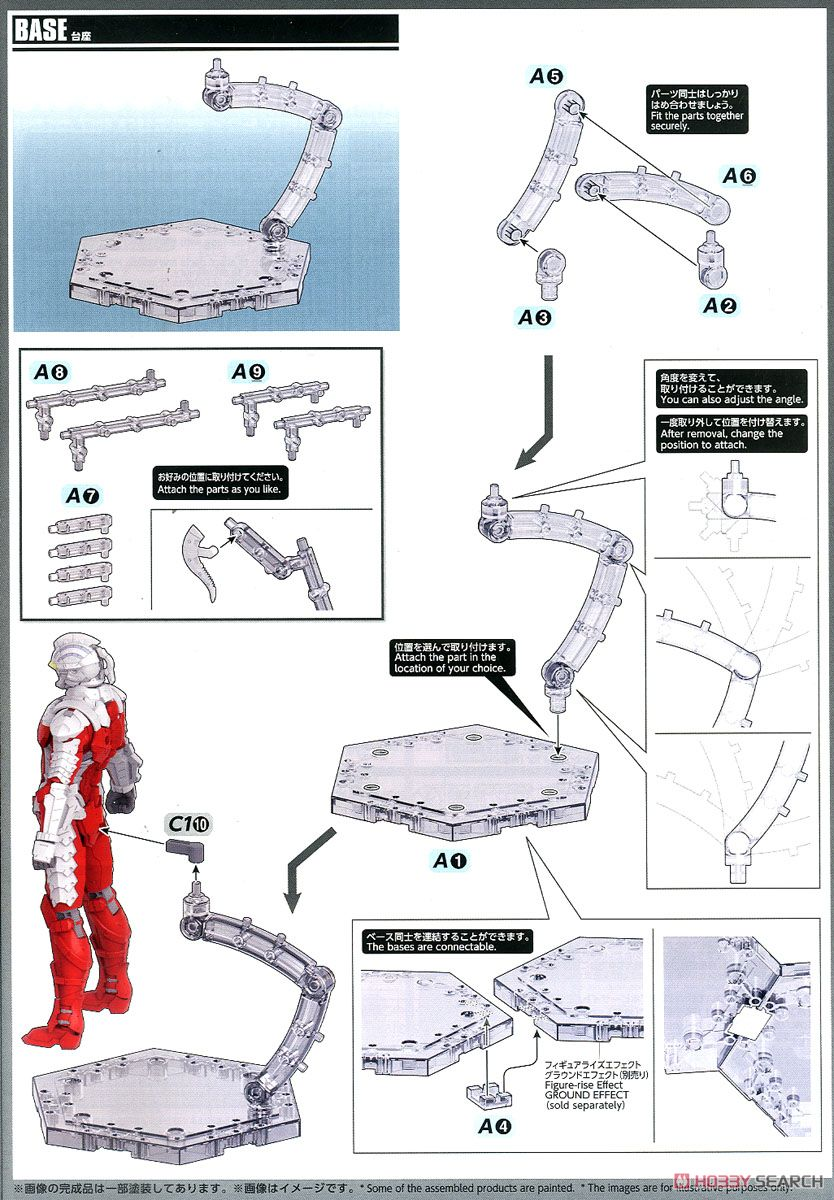 Figure-rise Standard Ultraman Suit Ver7.5 (Plastic model) Assembly guide7