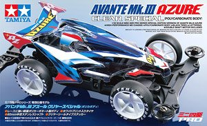 *Bargain Item* Avante Mk.III Azure Clear Special (Polycarbonate Body) (MS Chassis) (Mini 4WD)