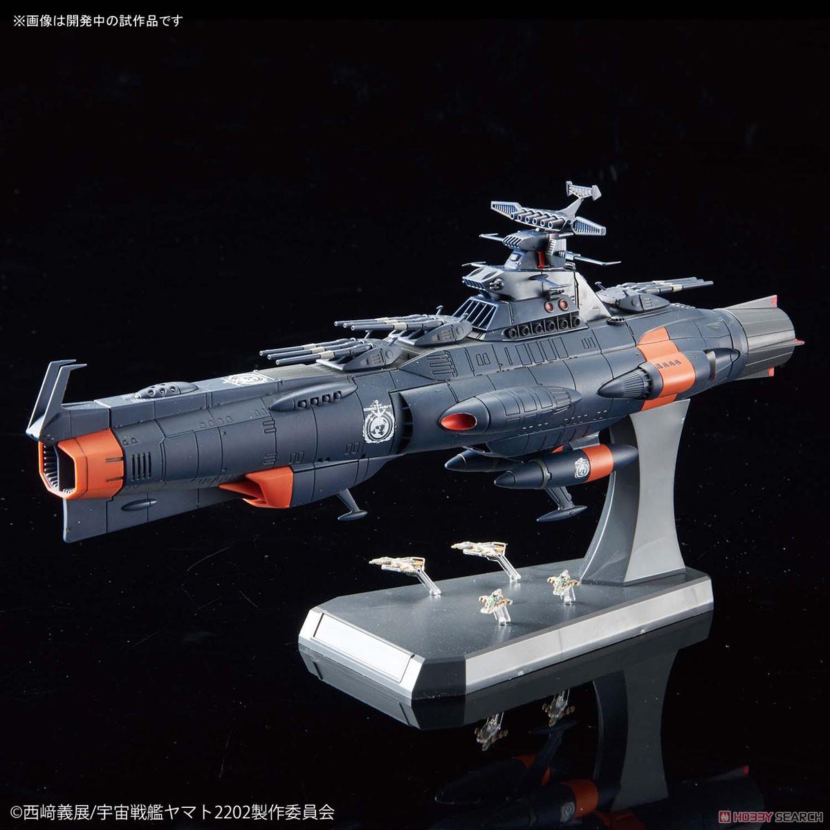 地球連邦主力戦艦 ドレッドノート級火星絶対防衛線セット (1/1000) (プラモデル)