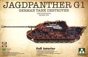 ドイツ 重駆逐戦車 Sd.Kfz.173 ヤークトパンター G1 後期型 (プラモデル)