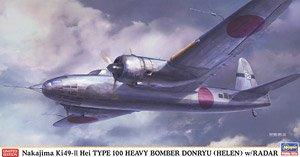 中島 キ49 百式重爆撃機 呑龍 II型 丙 電波警戒機装備型 (プラモデル)