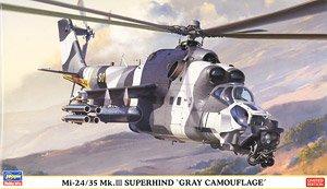 Mi-24/35 Mk.III スーパーハインド `グレー カムフラージュ` (プラモデル)