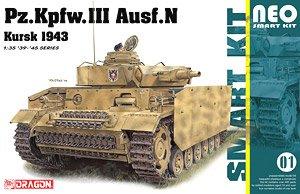 WW.II ドイツ軍 III号戦車N型 クルスクの戦い 1943 /NEOスマートキット (プラモデル)