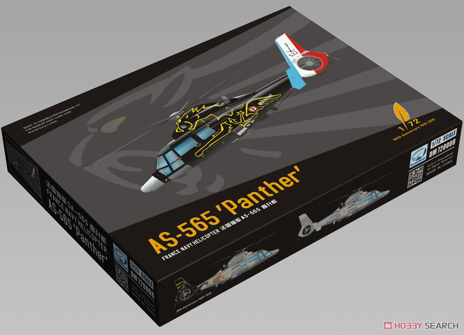 AS-565 `Panther` France Navy Helicopter (Plastic model) Package1