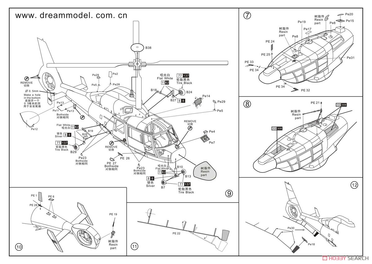 AS-565 `Panther` France Navy Helicopter (Plastic model) Assembly guide2