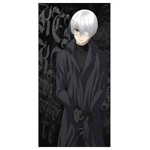 Tokyo ghoul re 60 translated