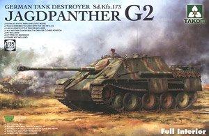 ドイツ重駆逐戦車 Sd.Kfz.173 ヤークトパンター G2 w/フルインテリア (プラモデル)